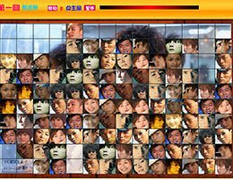 Faces Mahjong online gra