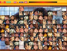 Faces Mahjong